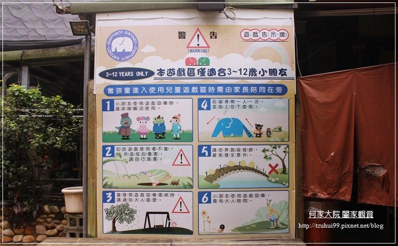 台北親子餐廳象園咖啡 elephant garden(內湖店) 12.JPG