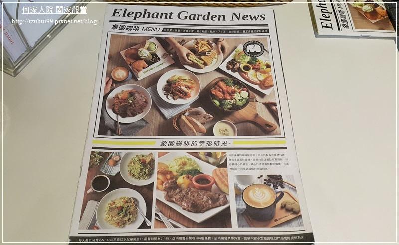 台北親子餐廳象園咖啡 elephant garden(內湖店) 19.jpg