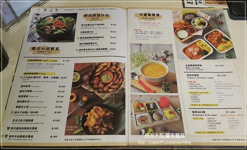台北親子餐廳象園咖啡 elephant garden(內湖店) 21.jpg