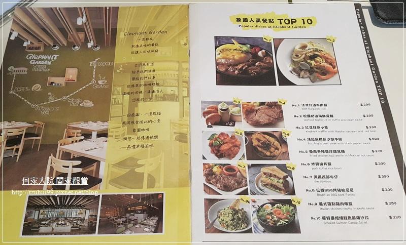 台北親子餐廳象園咖啡 elephant garden(內湖店) 20.jpg