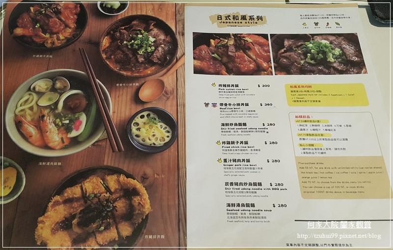 台北親子餐廳象園咖啡 elephant garden(內湖店) 22.jpg