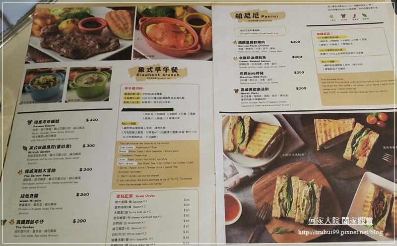 台北親子餐廳象園咖啡 elephant garden(內湖店) 23.jpg