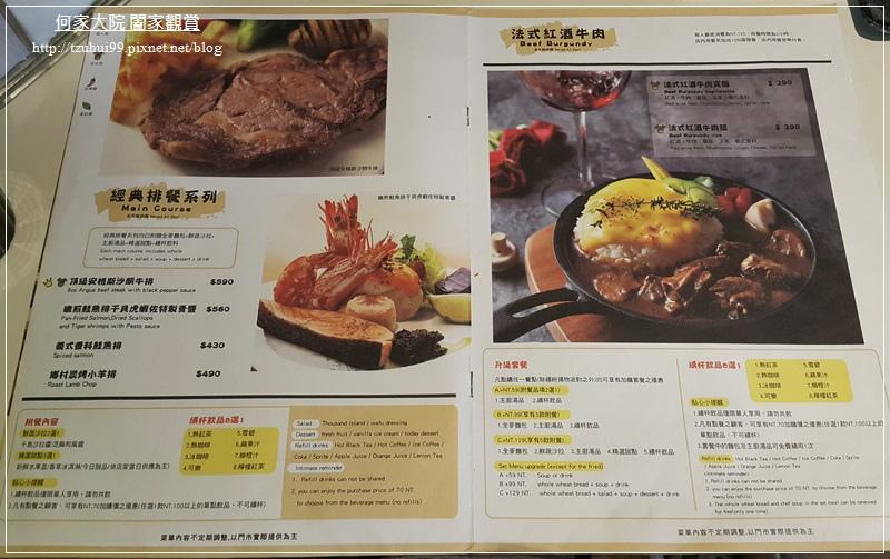 台北親子餐廳象園咖啡 elephant garden(內湖店) 24.jpg