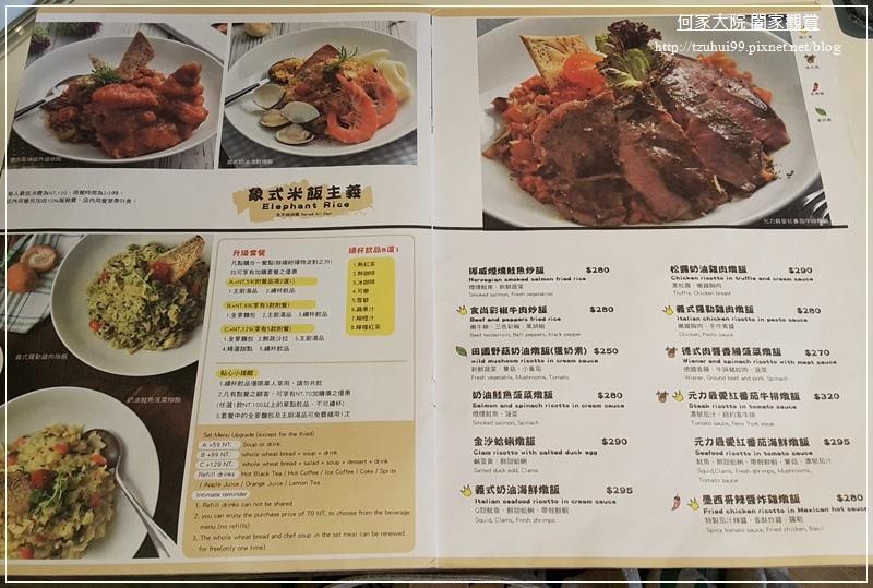 台北親子餐廳象園咖啡 elephant garden(內湖店) 25.jpg