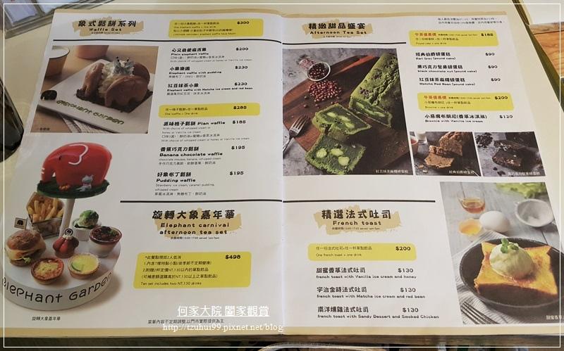 台北親子餐廳象園咖啡 elephant garden(內湖店) 27.jpg