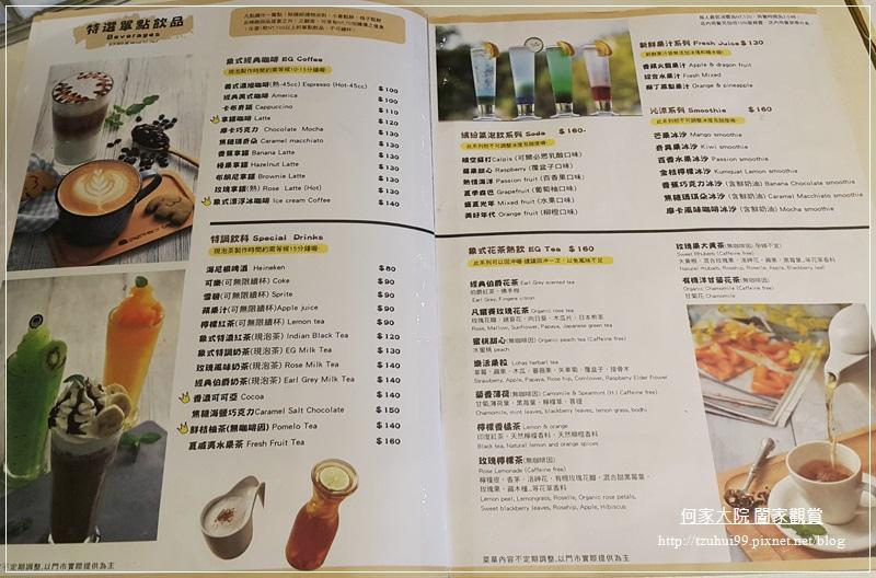 台北親子餐廳象園咖啡 elephant garden(內湖店) 28.jpg