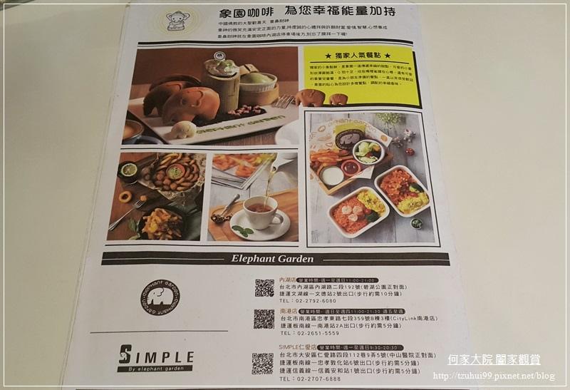 台北親子餐廳象園咖啡 elephant garden(內湖店) 29.jpg