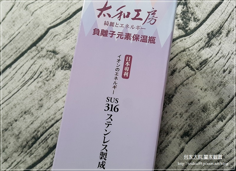 太和工房MEH45保溫瓶(450ML) 03.jpg