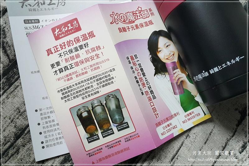 太和工房MEH45保溫瓶(450ML) 11.jpg