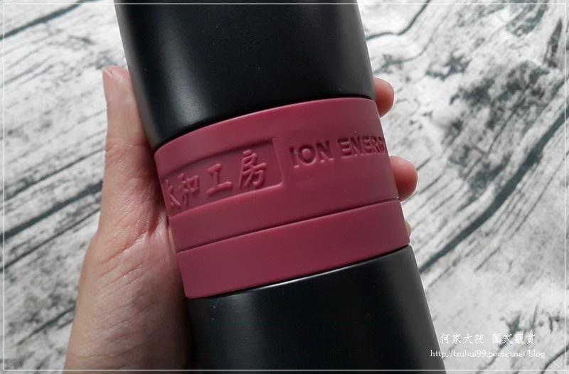 太和工房MEH45保溫瓶(450ML) 14.jpg