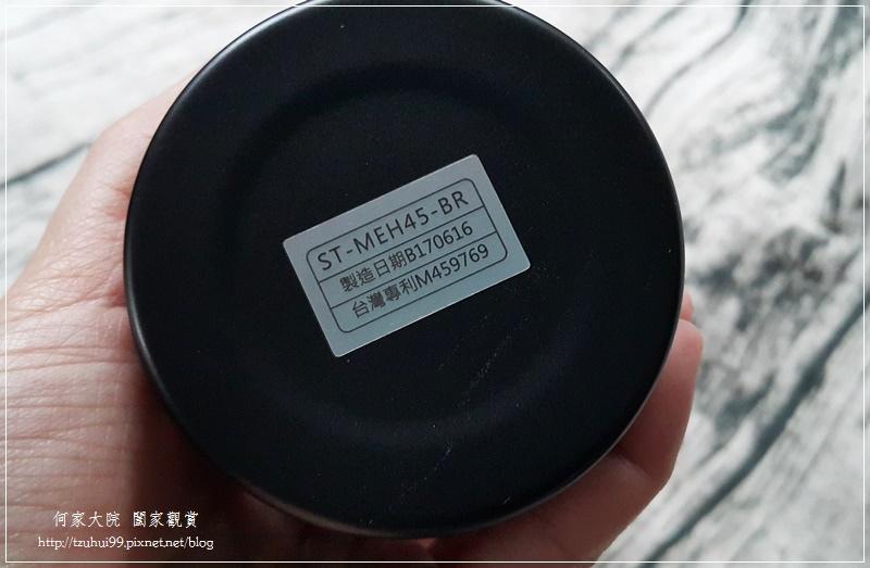 太和工房MEH45保溫瓶(450ML) 15.jpg