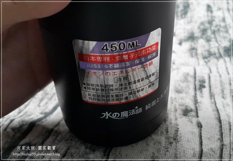 太和工房MEH45保溫瓶(450ML) 22.jpg