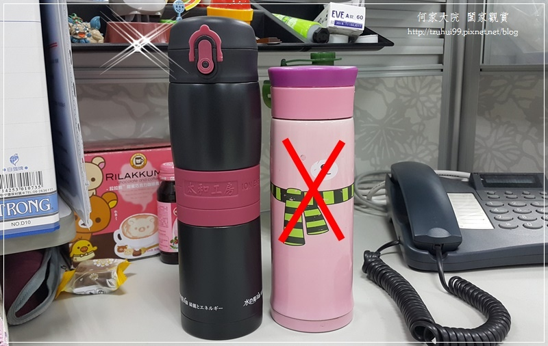 太和工房MEH45保溫瓶(450ML) 24.jpg