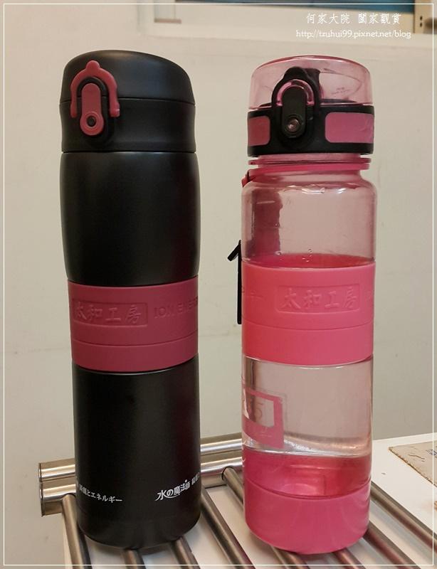 太和工房MEH45保溫瓶(450ML) 28.jpg