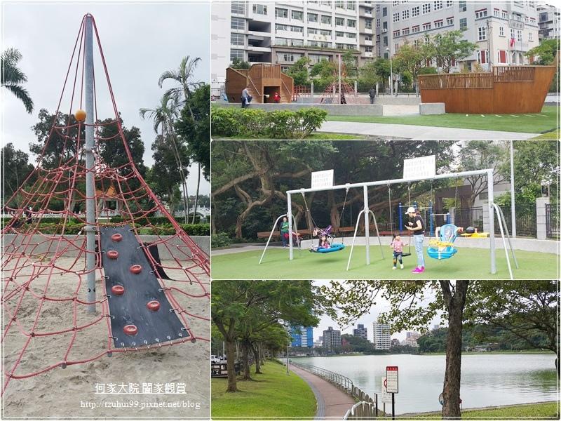 台北內湖碧湖公園 00.jpg