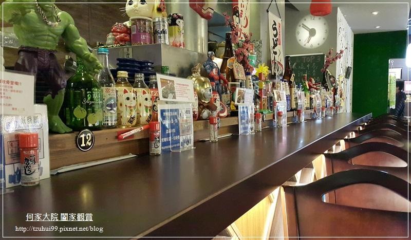 小南亭創意居酒屋(林口長庚店)桃園龜山華亞科技園區旁 08.jpg
