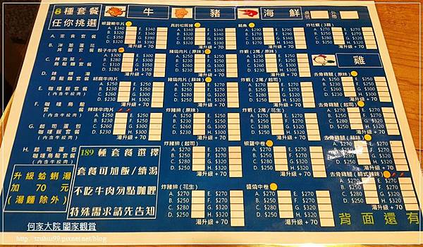 小南亭創意居酒屋(林口長庚店)桃園龜山華亞科技園區旁 11.jpg