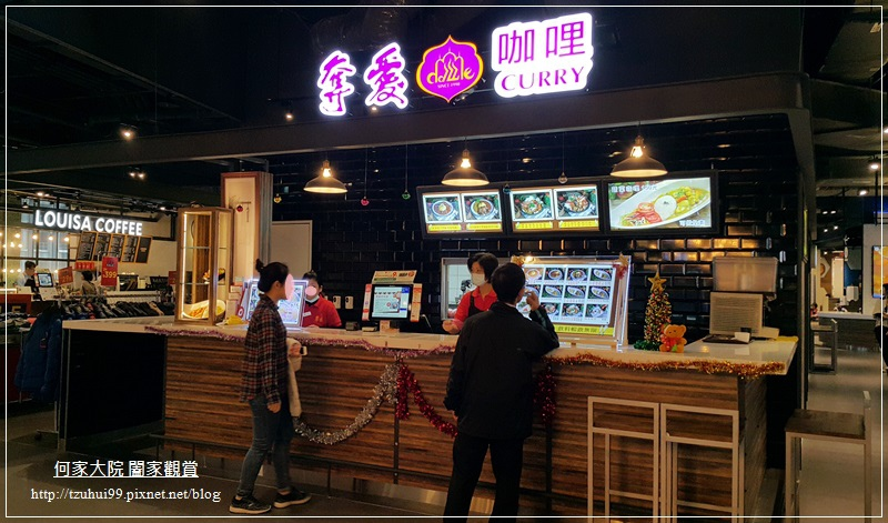 林口環球購物中心A9奪愛咖哩(林口店) 01.jpg