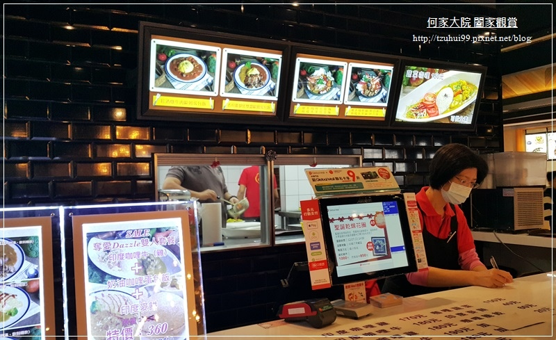 林口環球購物中心A9奪愛咖哩(林口店) 02.jpg
