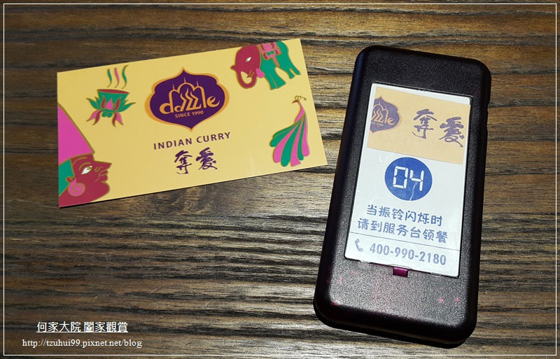 林口環球購物中心A9奪愛咖哩(林口店) 04.jpg