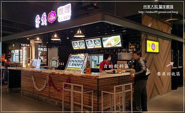 林口環球購物中心A9奪愛咖哩(林口店) 09.jpg