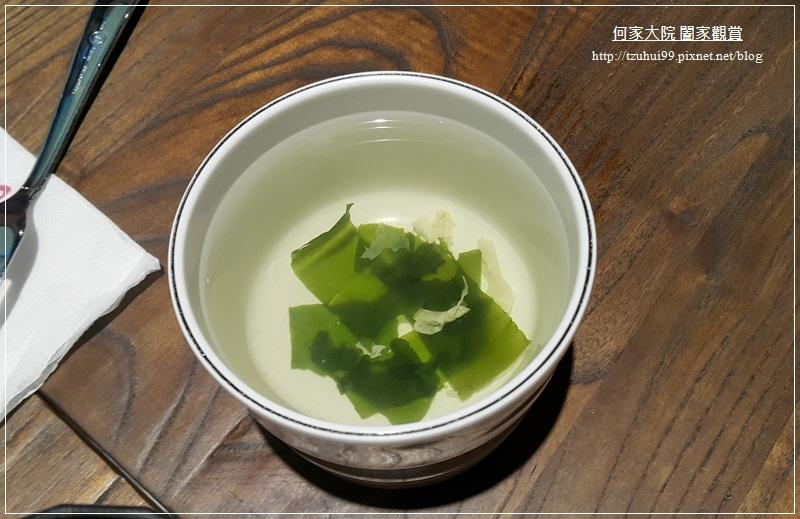 林口環球購物中心A9奪愛咖哩(林口店) 10-1.jpg