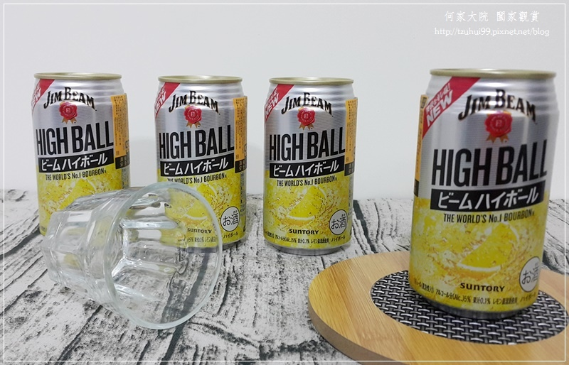 金賓HIGHBALL 02.jpg
