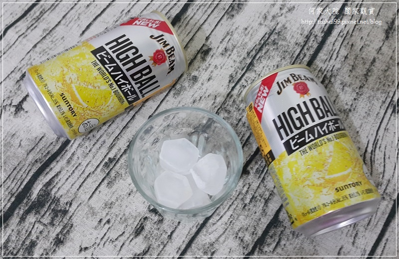 金賓HIGHBALL 09.jpg