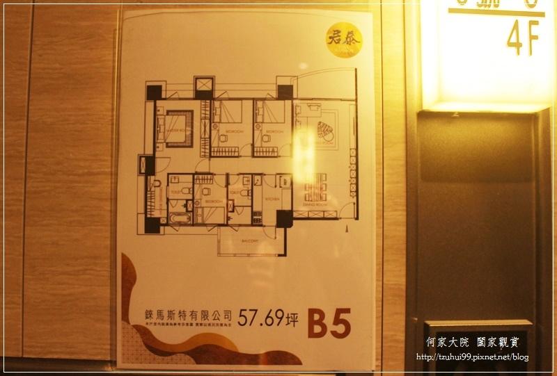 新莊潛力地標-君泰建設~北市億級豪宅新莊輕鬆擁有 36.JPG