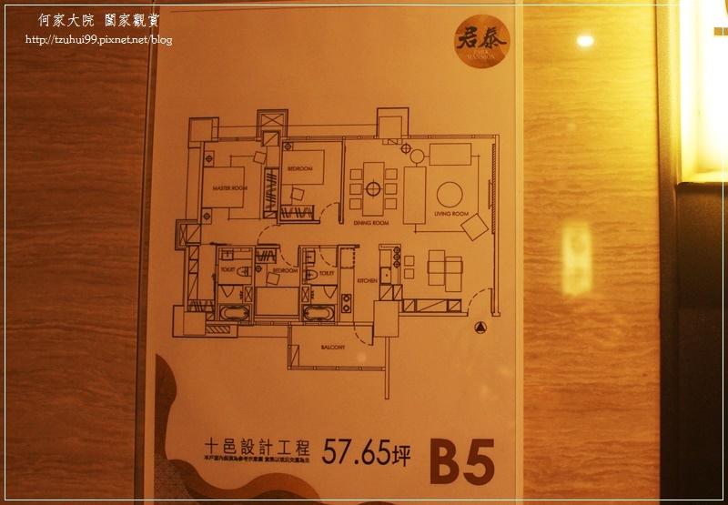 新莊潛力地標-君泰建設~北市億級豪宅新莊輕鬆擁有 47.JPG