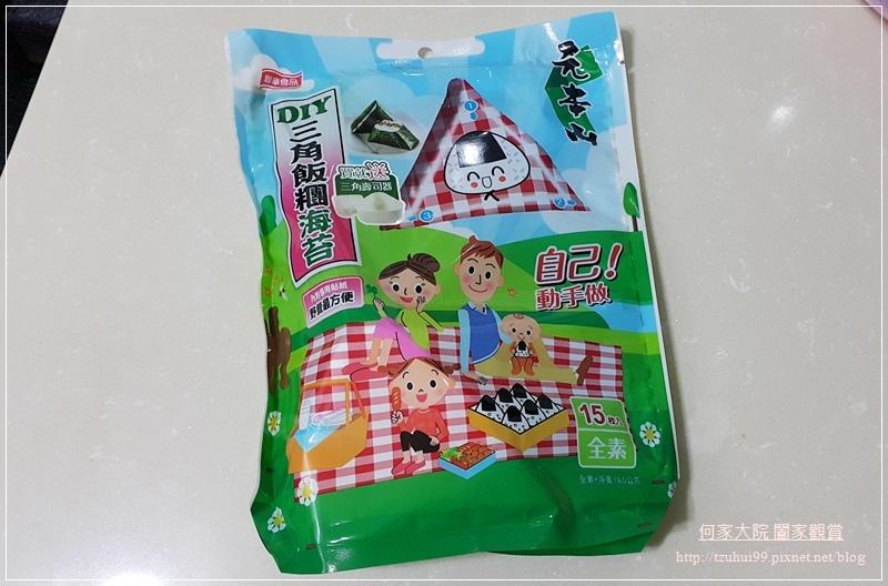 聯華食品元本山DIY三角飯糰海苔 01.jpg