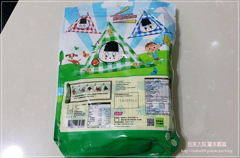 聯華食品元本山DIY三角飯糰海苔 02.jpg