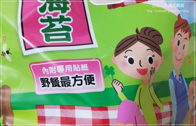 聯華食品元本山DIY三角飯糰海苔 04.jpg