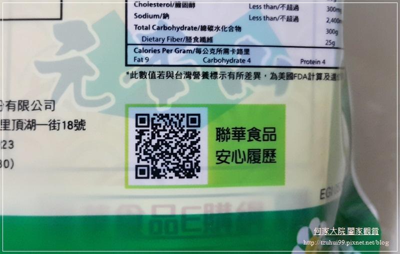 聯華食品元本山DIY三角飯糰海苔 08.jpg