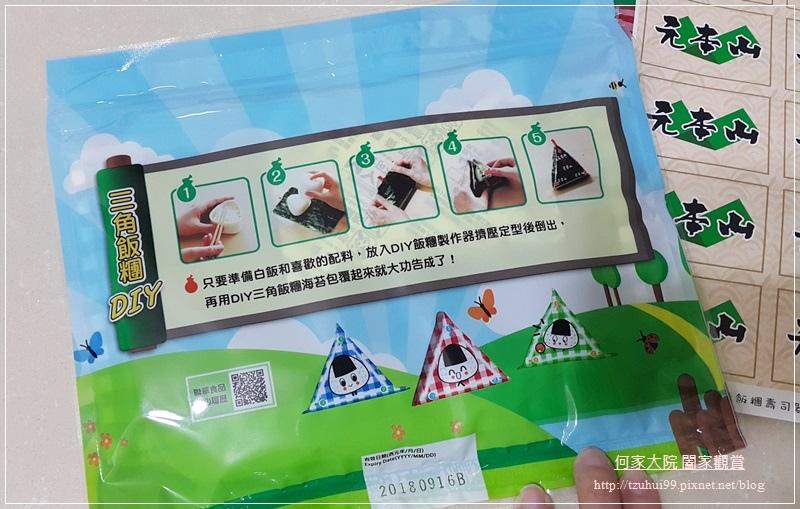 聯華食品元本山DIY三角飯糰海苔 10.jpg