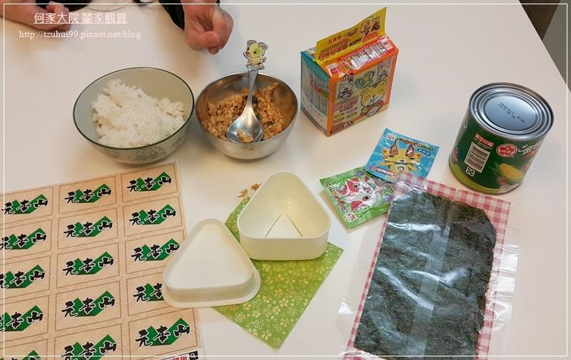 聯華食品元本山DIY三角飯糰海苔 12.jpg