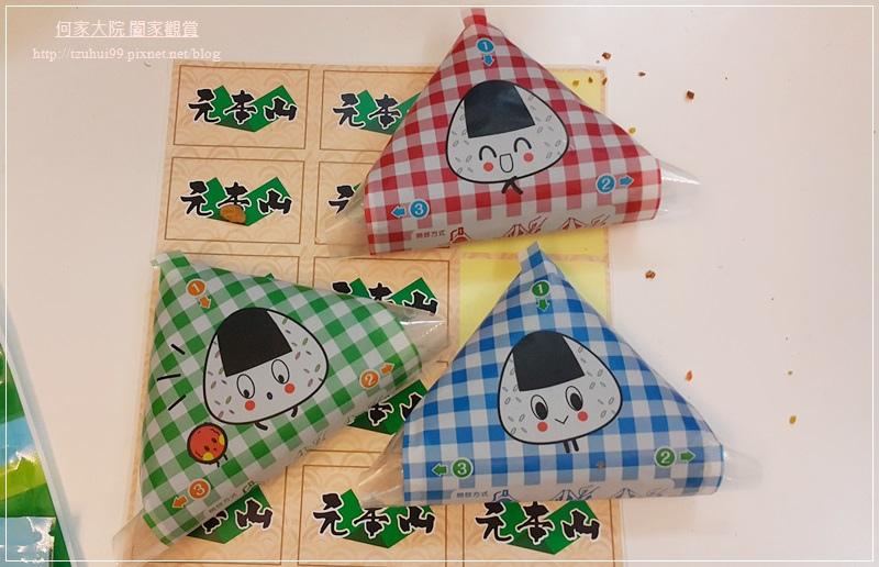 聯華食品元本山DIY三角飯糰海苔 15.jpg