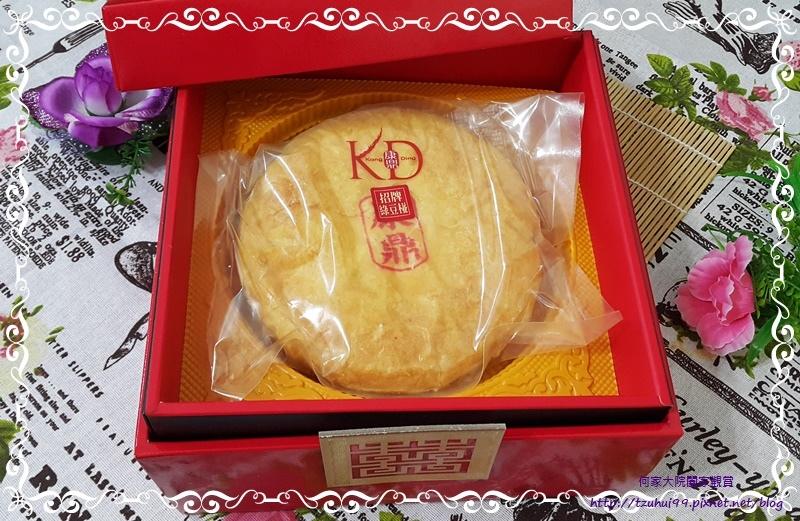 康鼎中式喜餅(真情雙層) 05.jpg