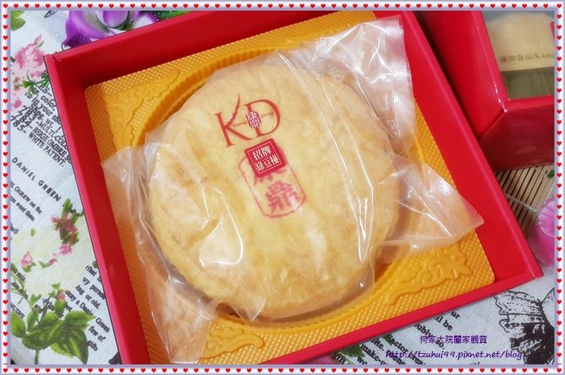 康鼎中式喜餅(真情雙層) 07.jpg