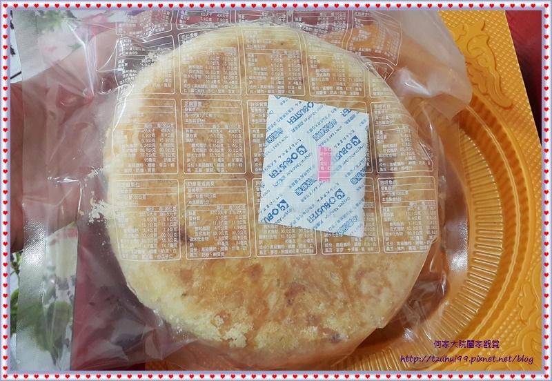 康鼎中式喜餅(真情雙層) 08.jpg