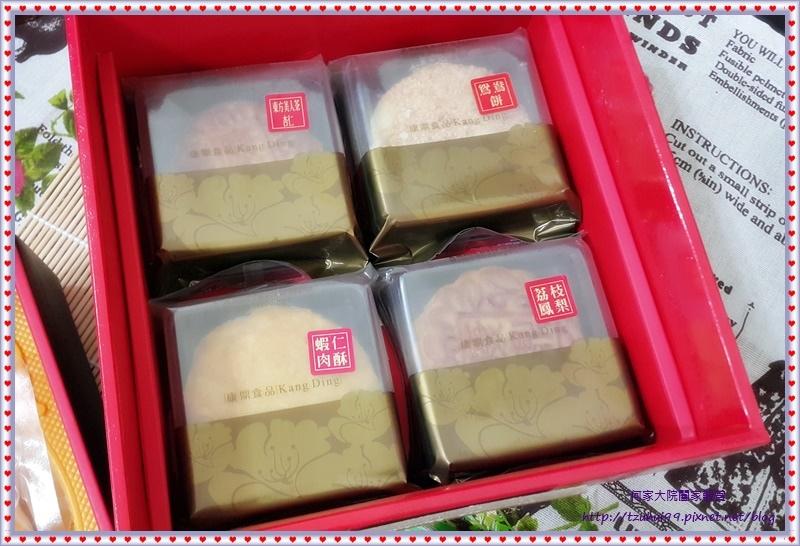 康鼎中式喜餅(真情雙層) 10.jpg