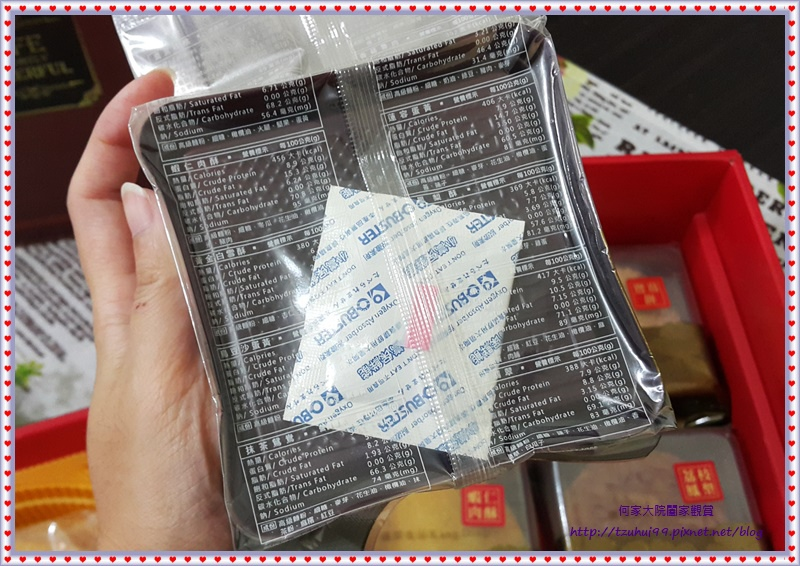 康鼎中式喜餅(真情雙層) 11.jpg
