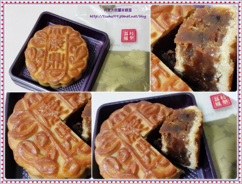 康鼎中式喜餅(真情雙層) 15.jpg