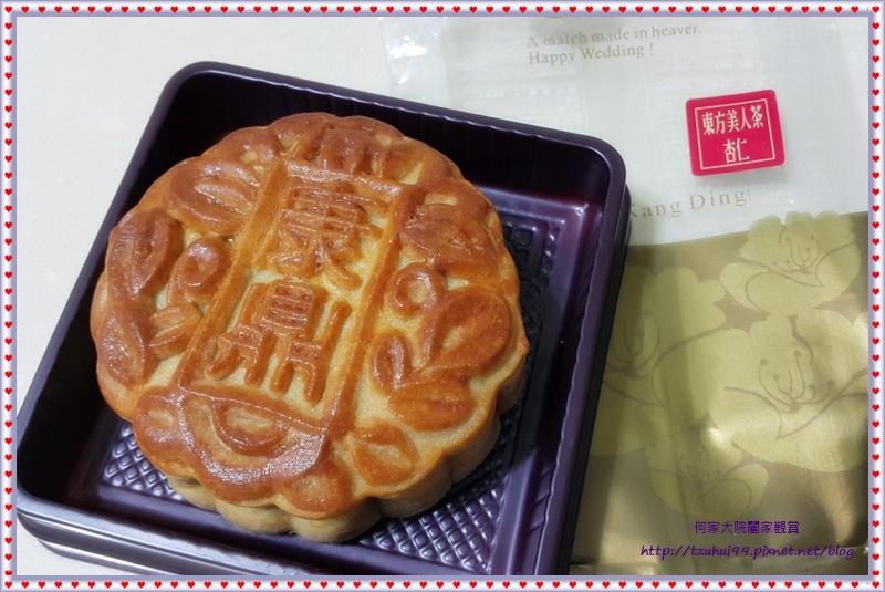 康鼎中式喜餅(真情雙層) 16.jpg
