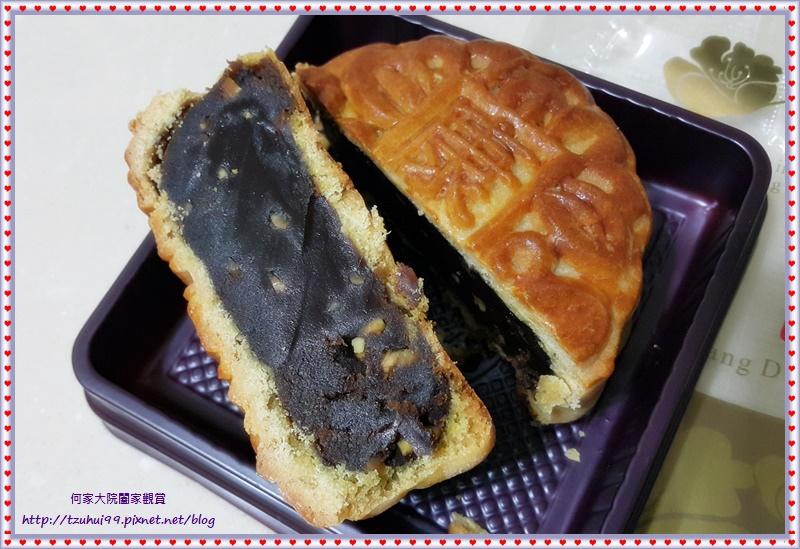 康鼎中式喜餅(真情雙層) 17.jpg