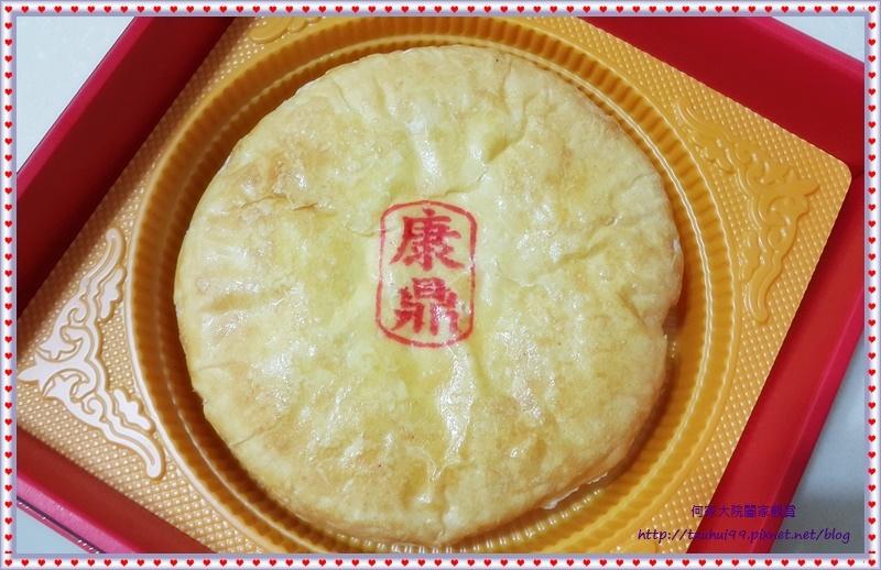 康鼎中式喜餅(真情雙層) 20.jpg