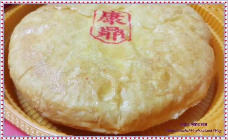 康鼎中式喜餅(真情雙層) 21.jpg
