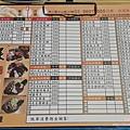 林口蝦太郎活蝦料理 09.jpg