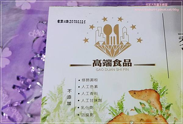 高端食品藜麥椒鹽蘇打餅 03.jpg