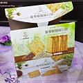 高端食品藜麥椒鹽蘇打餅 09.jpg